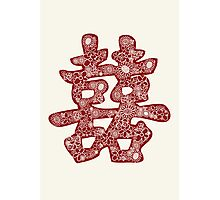 Chinese Wedding Double Happiness Symbol Floral Papercut Photographic Print