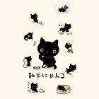 Kutsushitanyanko the little black cat by LadyTakara