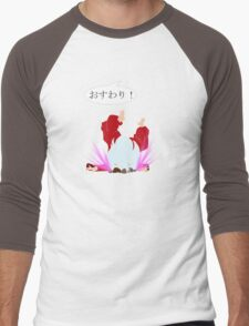 (JAP) おすわり!(osuwari) - InuYasha Men's Baseball ¾ T-Shirt