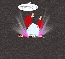 (JAP) おすわり!(osuwari) - InuYasha Unisex T-Shirt