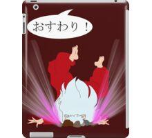 (JAP) おすわり!(osuwari) - InuYasha iPad Case/Skin