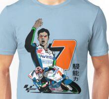 Devil Hiroshi Aoyama Unisex T-Shirt