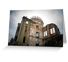 Hiroshima A-Dome Greeting Card