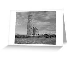 St Magnus Kirk, Egilsay, Orkney Greeting Card