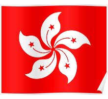Flag of Hong Kong Poster