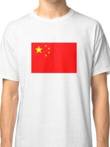 Flag of China Classic T-Shirt
