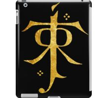 Lord of the Rings Symbol iPad Case/Skin