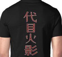4th hokage symbol Unisex T-Shirt