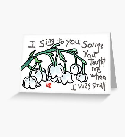 White Coral Bells Greeting Card