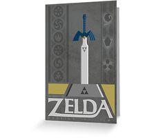LoZ:  Ocarina of Time Greeting Card