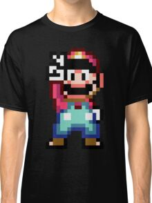 Super Mario World victory pose Classic T-Shirt