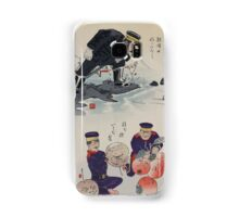 Humorous pictures showing Chinese military tactics 002 Samsung Galaxy Case/Skin