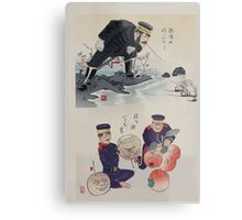 Humorous pictures showing Chinese military tactics 002 Metal Print
