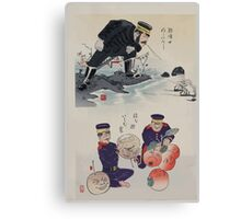 Humorous pictures showing Chinese military tactics 002 Canvas Print