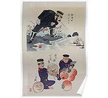 Humorous pictures showing Chinese military tactics 002 Poster
