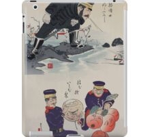 Humorous pictures showing Chinese military tactics 002 iPad Case/Skin