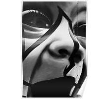 Street Art Brighton - Baby Poster