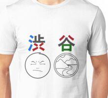 Shibuya Unisex T-Shirt