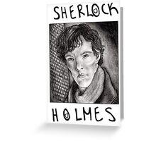 Sherlock Holmes RULES Greeting Card