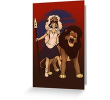 Great Kings of the Past Greeting Card