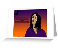 Purple and Orange Digital painting with scripture Greeting Card