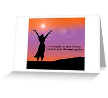 Exalt the Lord our God - Woman Worshipping Greeting Card