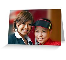 Smiling Friends Greeting Card