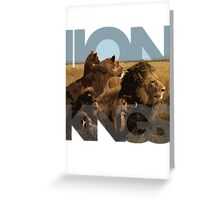 Lion Kings Greeting Card
