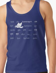 Peace in many languages T-Shirt