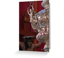 A Silver Lamp infront of Jesus Greeting Card