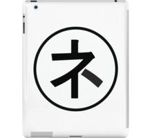 Neko Majin Z Symbol -  Dragon Ball Heroes: Victory Mission iPad Case/Skin