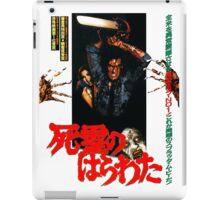 Evil Dead (Japanese) iPad Case/Skin
