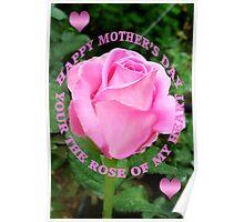 இڿڰۣ-ڰۣ—HAPPY MOTHER'S DAY YOUR THE ROSE OF MY HEART இڿڰۣ-ڰۣ— Poster