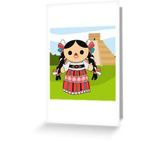 Maria 4 (Mexican Doll) Greeting Card