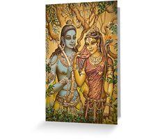 Sita and Rama Greeting Card