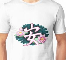 Stillness of Tranquility Unisex T-Shirt