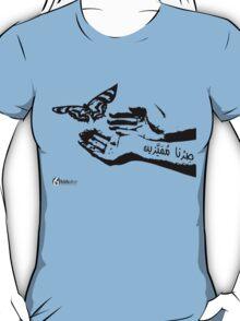 Transformed (Arabic) T-Shirt