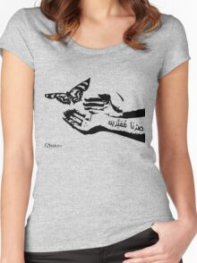 Transformed (Arabic) Women's Fitted Scoop T-Shirt