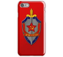 KGB Shield 1 iPhone Case/Skin