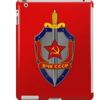 KGB Shield 1 iPad Case/Skin