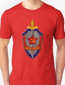 KGB Shield 1 Unisex T-Shirt