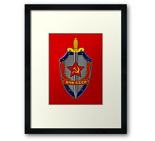 KGB Shield 1 Framed Print