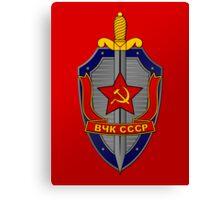 KGB Shield 1 Canvas Print