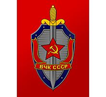 KGB Shield 1 Photographic Print