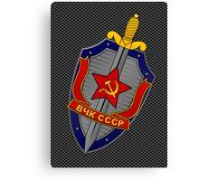 KGB Shield Slanted on Metal Canvas Print
