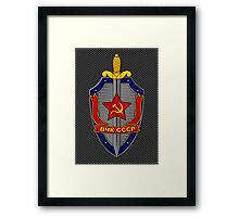KGB Shield on Metal Framed Print