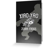 Xiao Yao Zebra Frogs Greeting Card