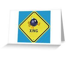 Bomb Crossing Greeting Card