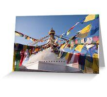 Bodnath / Boudhanath Stupa Greeting Card