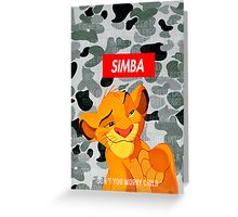 Simba Supreme Greeting Card